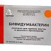 Прибуток - список препаратів для дітей, аналоги лінекс