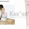 Як позбутися від роздратування на шкірі