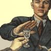 Як вилікувати алкогольну залежність - найефективніші методи лікування!