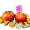 Калорійність яблук