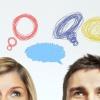 Мозок чоловіка і мозок жінки: 5 відмінностей